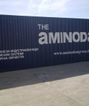 In may 2012 we delivered,installed and started up the first AMINODAN system in Bulgaria